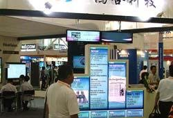 Christie's ubiquitous MicroTiles made an appearance at this year's Shanghai Digital Signage Show.