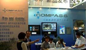 Compass Innovation displayed its open-source technology, as well as some interesting mirrored digital signage displays.