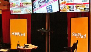 SageNet was another solution provider showcasing digital menu boards at CETW.