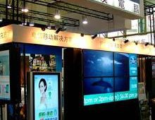 Nexcom was another company showing the growing global reach and inter-connectedness of the digital signage market.
