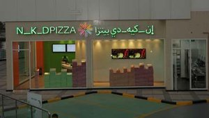 Known as Naked Pizza in the United States, the brand changed its name to N_K_D Pizza in the Middle East out of respect for the culture, said Ian Ohan, the brand's GCC and India Developer.