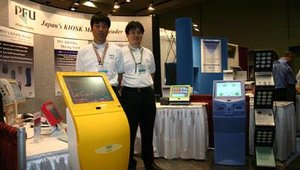 Fujitsu company PFU showed its kiosks, media terminals and technical solutions.