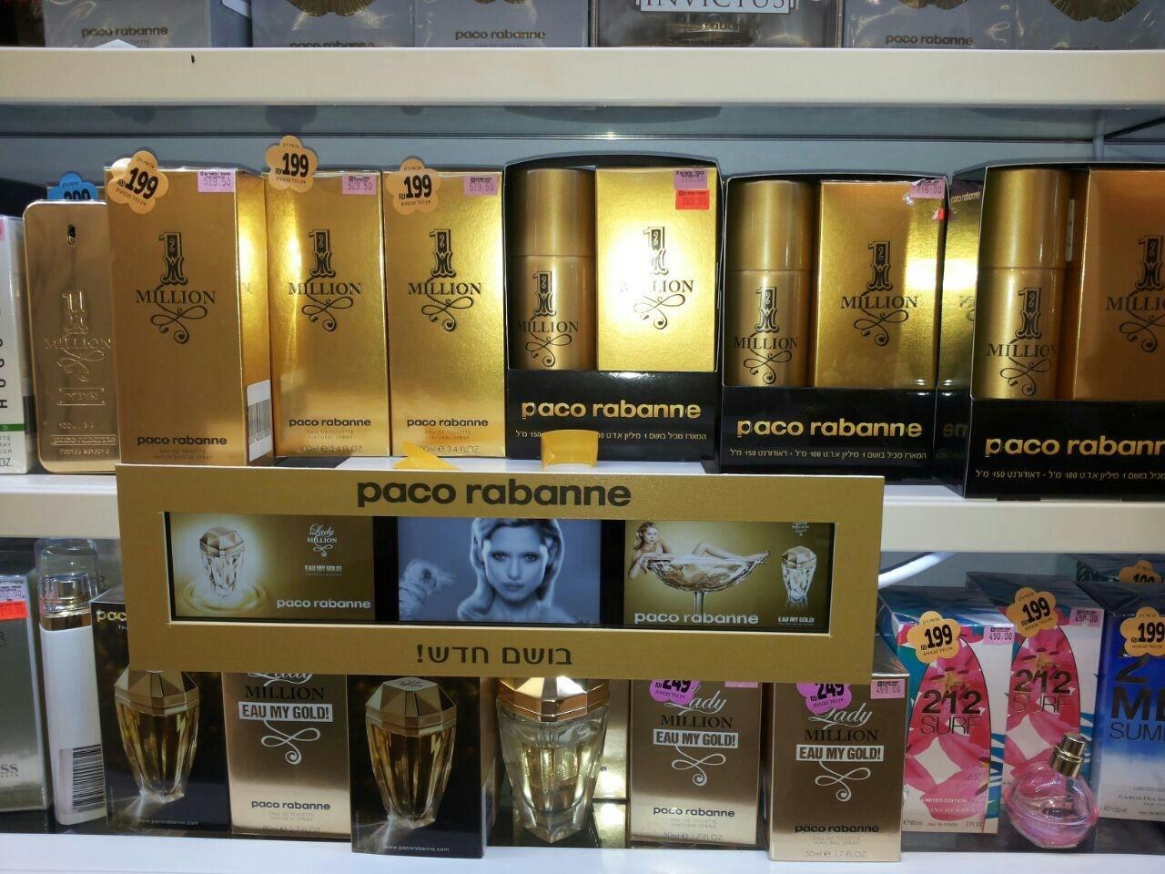 Shopper Conversion Through Retail Shelf Media Digital
