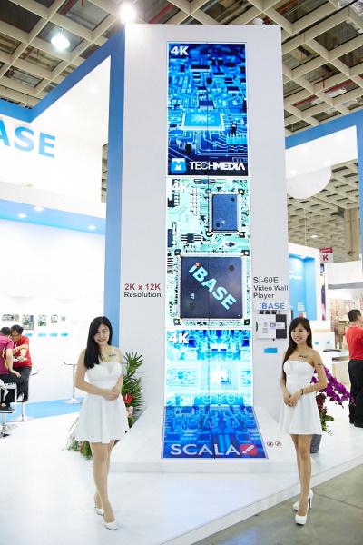 IBASE wins Computex 'Buyer's Choice' award for digital