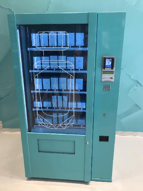 47e51e59c Worldline delivers Tiffany & Co. vending machine in the UK | Kiosk ...