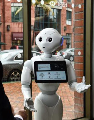 HSBC launches wider branch rollout of Pepper the robot | ATM