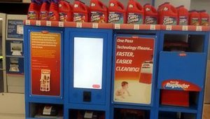 Walmart A Self Service Tour Kiosk Marketplace