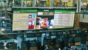 How can big data drive digital signage?