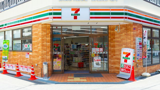 7-Eleven Japan suspends mobile app after data breach