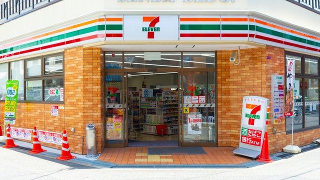7-Eleven Japan suspends mobile app after data breach