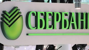 Russia's Sberbank first major FI to invest in HCE