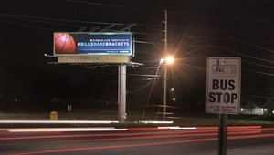 March Madness coming to a digital billboard near you