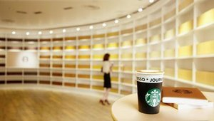 All the contents in this store were related to espresso: There were no Frappuccinos or drip coffee, only espresso, said Norio Adachi, director 
