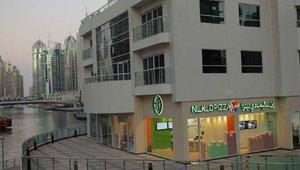 The region's flagship store overlooks the Dubai Marina.