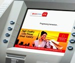 Suzuki Automotive South Africa uses ATM screen ads to boost Vitara sales