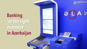 Azerbaijani bank embraces advanced ATM technology
