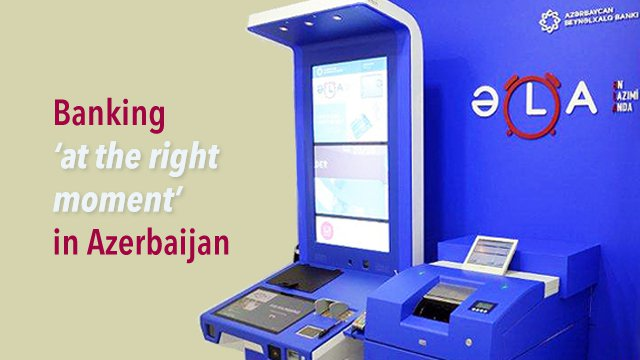 Azerbaijani bank embraces advanced ATM technology