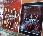 What the future holds for retail iPad apps