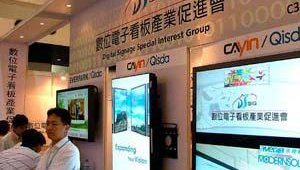 Taiwan has established a Digital Signage Special Interest Group (SIG) to explore the possibilites of digital signage in that country. The SIG had a booth at the show, displaying products from group members like Cayin.