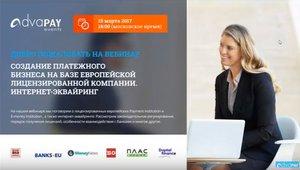 Webinar Creation Of Payment Business Based on Licensed company (RU & EN)