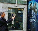 Montreal gets on the bus with digital signage