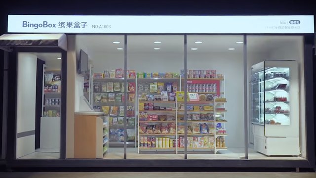Watch out Amazon Go, China's BingoBox is on the move