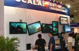 Industry forerunner Scala is another western company entering the Chinese digital signage market.