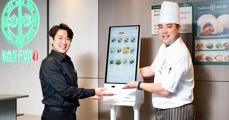 Korea restaurant finds multiple benefits from self-order kiosk