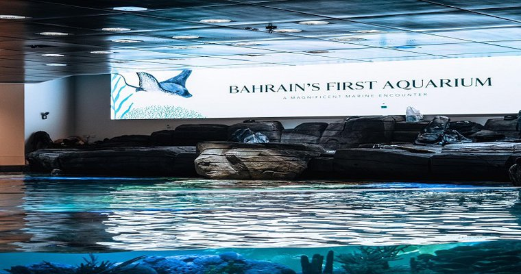 Bahrain mall taps digital signage to enhance visual experience
