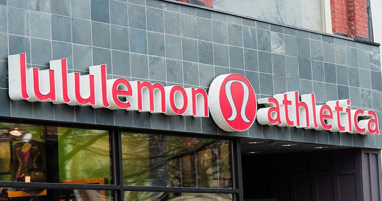 Holiday sales spur brighter outlook for Lululemon