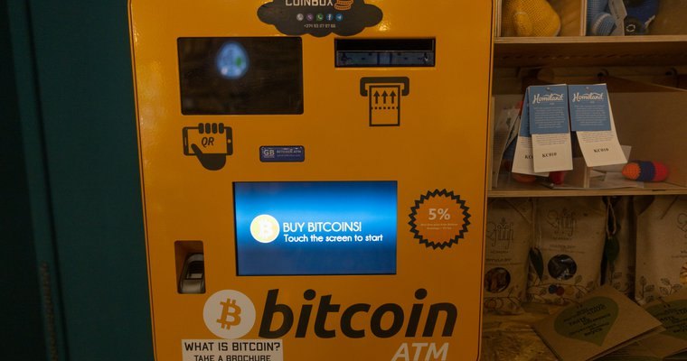 bitcoin atm rockville 5500 satoshi în bitcoin