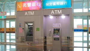 Taiwan's financial regulator: ATMs won't disappear, they'll just become smarter