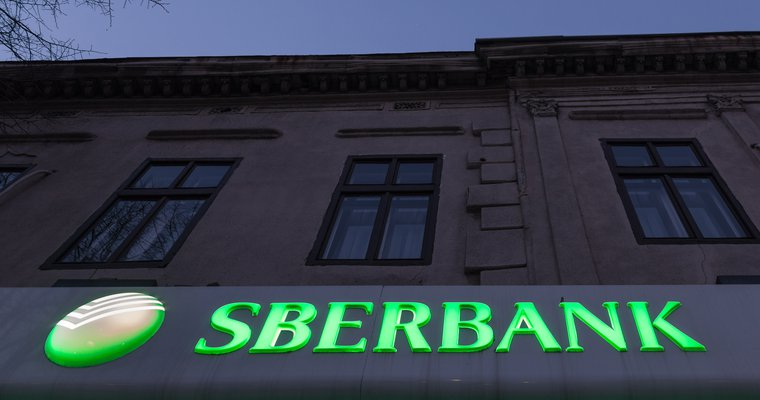 Sberbank changes to Sber, builds home electronics